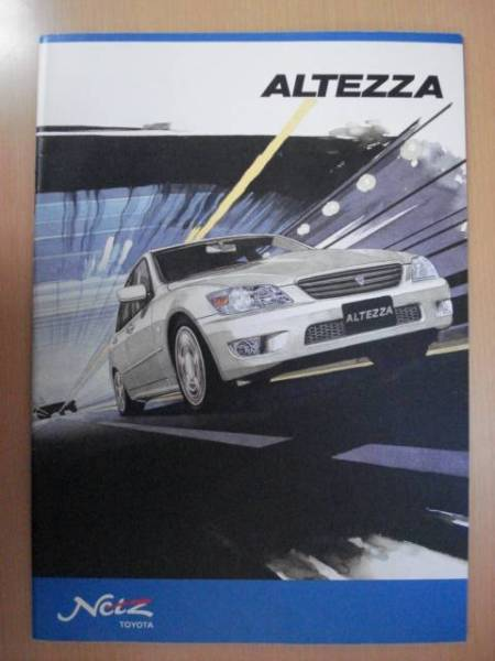 C423 99 Year5 Month Toyota Altezza Catalog