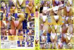 超絶!!過激!! 魅惑のレースクイーン77枚/ハミ尻キャンギャル