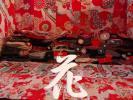 【京花美】◆花T57◆大量 古布ハギレ 錦紗等◆