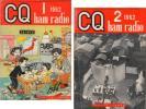 「CQ ham radio」1962年1~9月号まで9冊(本誌のみ)