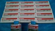 スリーボンドテープ 配管シール用テープ