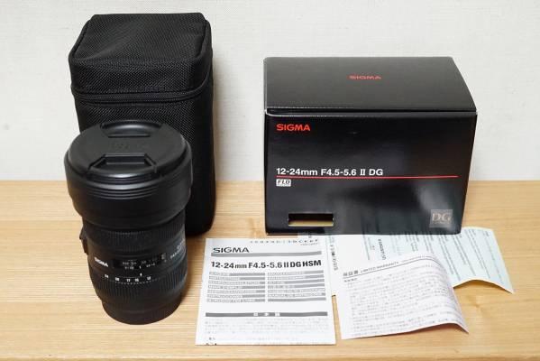 シグマ SIGMA 12-24mm F4.5-5.6 II DG HSM CANON用