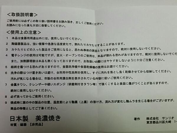 新品・未使用品 非売品 ハローキティ 19.5㎝ ケーキ皿(二枚組)