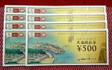 リンガーハットグループ 共通商品券 500円x8枚 送料込 数量4