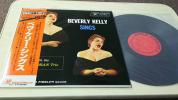 beverly kelly sings パット・モラン スコット・ラファロ