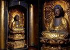 【桜】仏教美術 厨子入 木造 古い釈迦如来座像/仏像 阿弥陀 菩薩