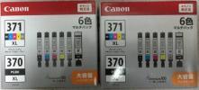 キヤノン BCI-371XL+370XL/6MP 新品未開封 純正インク