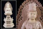 【縁】仏教美術 伽羅/香木 大日如来坐像 極細切金張り n588