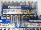 パナソニック エボルタ 単3形 アルカリ乾電池 50本#22749