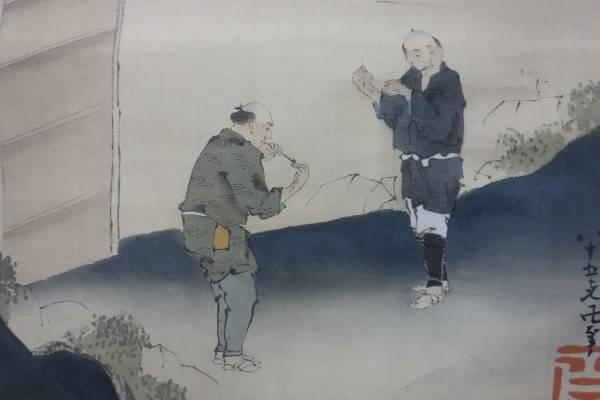 葛飾北斎【峠の茶屋】絹本 肉筆保証 牙軸 名家蔵