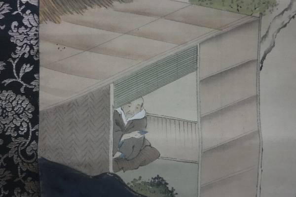 葛飾北斎【峠の茶屋】絹本 肉筆保証 牙軸
