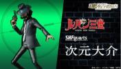 【限定】S.H.Figurerts フィギュアーツ 次元大介 (ルパン三世)