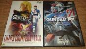 DVD 機動戦士ガンダム 逆襲のシャア&F91 2巻セット