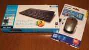ELECOM製  Bluetoothキーボード(TK-FBP052BK )とBTマウスセット