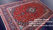 ペルシャ絨毯 アンティーク家具 手織り 美術品 草木染 新品同様