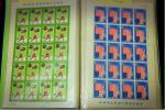 昭和(1960年後半~70年後半)記念切手シート等未使用14