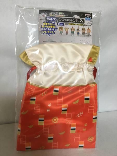 ハイキュー!! 一番くじ 排球新年!! ラストワン賞 Bver. 新品未開封 同梱可
