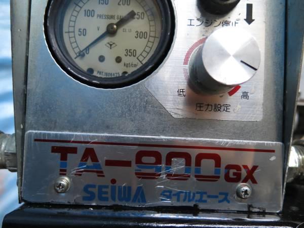 セイワ ジャンボタイルエース TA-900GX 塗装機 (検TA-500GX)