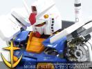 1/60 PG RX-78-2 ガンダム 塗装済完成品