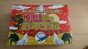 ☆ ヨドバシ 福袋 海外ブランドモバイルパソコンの夢箱 ASUS ☆