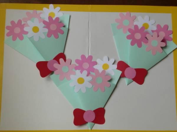 壁面飾り☆素材 花束 カード 3枚☆保育園幼稚園施設等に♪