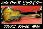 ★絶版 アリア Aria FA-50 アーチTOP ピックギター ブルース!★
