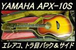★ ヤマハ APX-10S エレアコ フレイムメイプル仕様 純正H/C付 ★