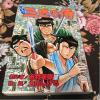 1985年発行◇土山しげる「THE三匹の侍①」◇トクマコミックス
