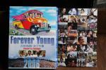 最強。カリスマ。拓郎 。つま恋 2006 forever Young DVD