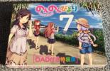 のんのんびより7巻 オリジナルアニメDVD OAD付き特装版 あっと