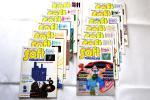 スーパーソフトマガジン 14冊セット マイコンBASICマガジン付録 SUPERSOFTMAGAZINE