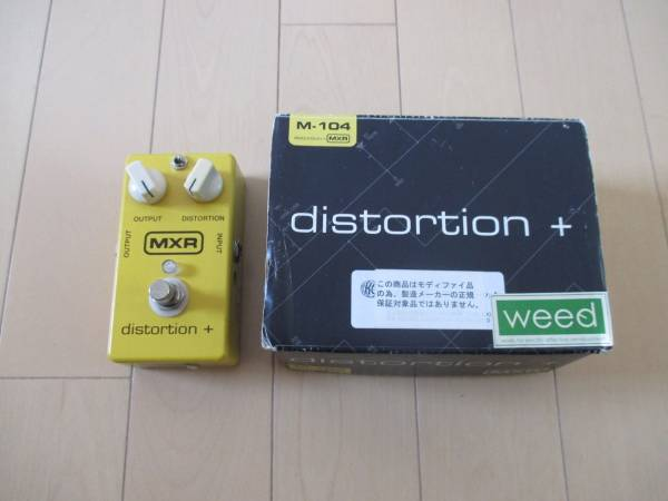 weed Mod MXR M-104 DISTORTION+