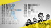 ★3/4(土)ONE OK ROCKワンオク 宮城【アリーナ