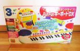 キーボード/おもちゃ/Fun Fun キーボードDX/楽器/美品