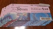 東京ドームシティアトラクションズ招待券6枚(2月28日まで有効)