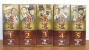 ★M-4【新品】 商道-サンド- DVD-BOX 全25巻セット 韓国ドラマ イ・ビョンフンxチェ・ワンギュxイ・ジェリョン