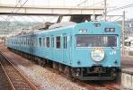 【鉄道写真】クハ103-182『ありがとう103系 阪和線-紀勢本線』 [9006646]