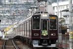 【鉄道写真】阪急電鉄宝塚線8000形8007『初詣』 [9006652]
