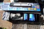 GEX GRANDE 900