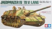 タミヤ/ドイツIV号駆逐戦車/70(V) ラング 1/35 未組立