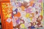 神様はじめました25.5巻 限定版 公式ファンブック アニメ