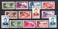 南ヴェトナム 1951年最初のシリーズ、滝、皇帝等13種完済