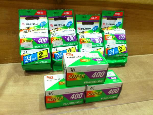 a◇010633 FUJIFILM 業務用フィルム24枚撮×8点 36枚撮×3点