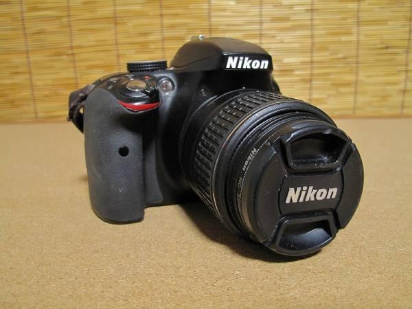 Nikon/ニコン デジタル一眼 D3300 18-55 VRII レンズキット