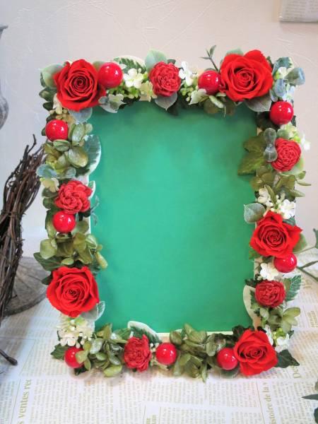 ◆プリザ♪真紅の薔薇が咲き誇る美しいガーデンアレンジ写真立て2L◆贈り物にも