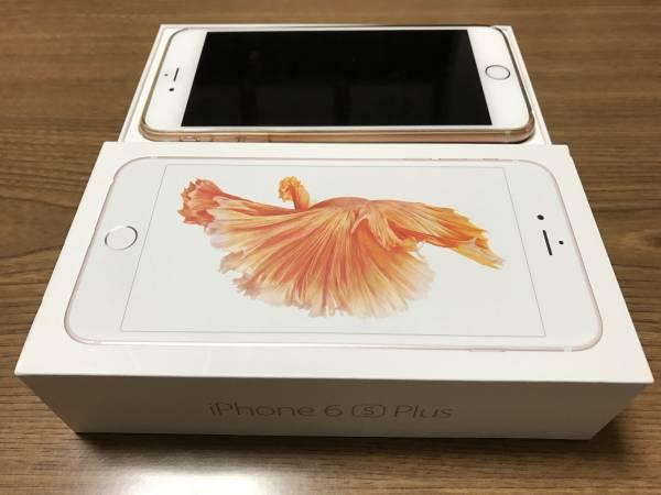 ドコモ iphone6s PLUS 64GB ローズゴールド simフリー済 とってもきれい