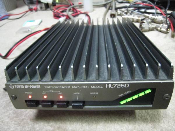 東京ハイパワー TOKYO HY-POWER 144/430MHzリニアアンプ HL-726D オールモード 美品