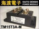 TM15T3A-M (パワーサイリスタモジュール) 三菱 (