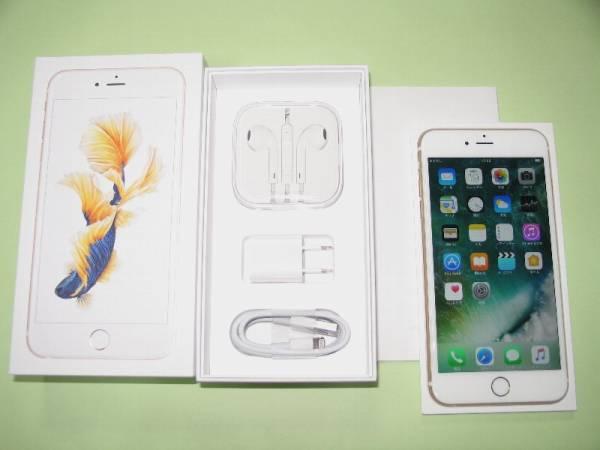 新品同様 iPhone6S Plus 128GB ゴールド AppleCare+付き Simロック解除済 Simフリー 制限〇 ドコモ docomo