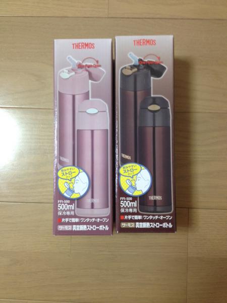 新品未使用 サーモス 水筒 真空断熱 ステンレスボトル 500ml